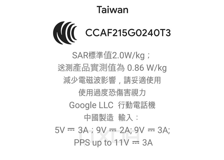 Pixel 6 Pro regulatory label confirms 33W charging